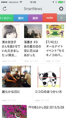 SmartNewsのnoteチャンネル