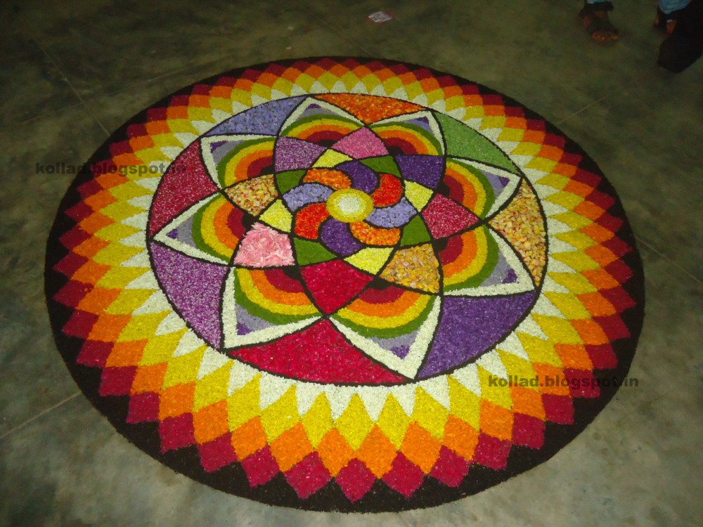 Top First Prize Simple Onam Pookalam Theme Designs Photo for Free Download