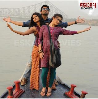 kanamachi bengali movie online
