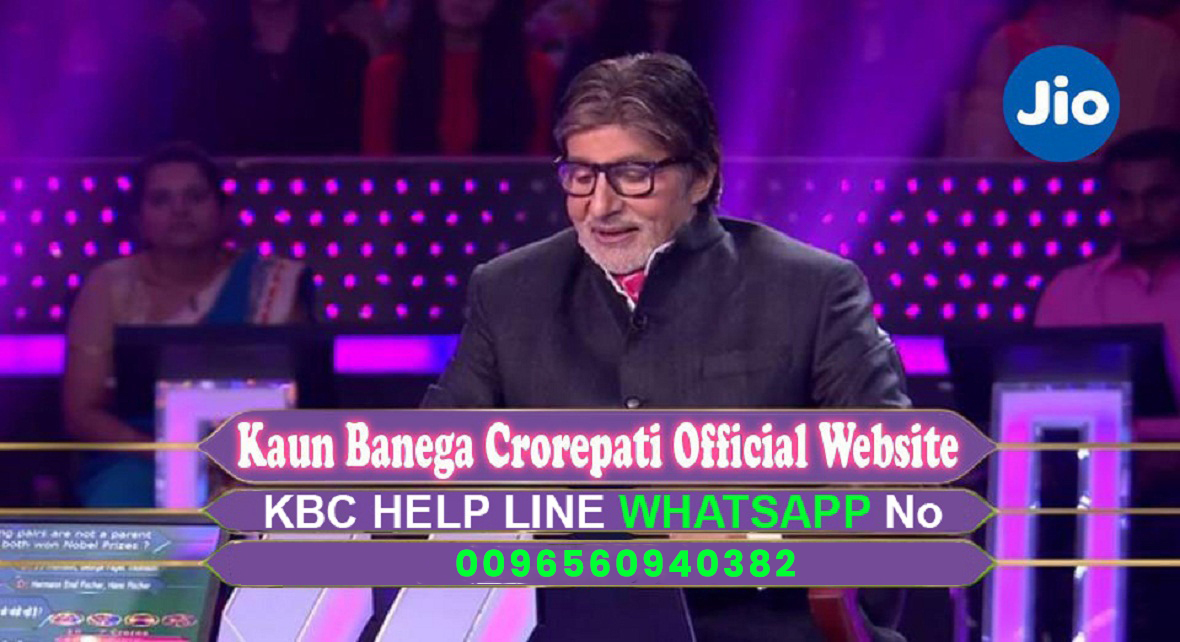 kbc head office whatsapp number mumbai 0096560940382 jio kbc lottery 2019