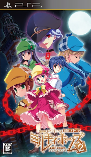 Download Tantei Opera Milky Holmes 2 - PSP Game Billionuploads/180uploads/Upafile Link