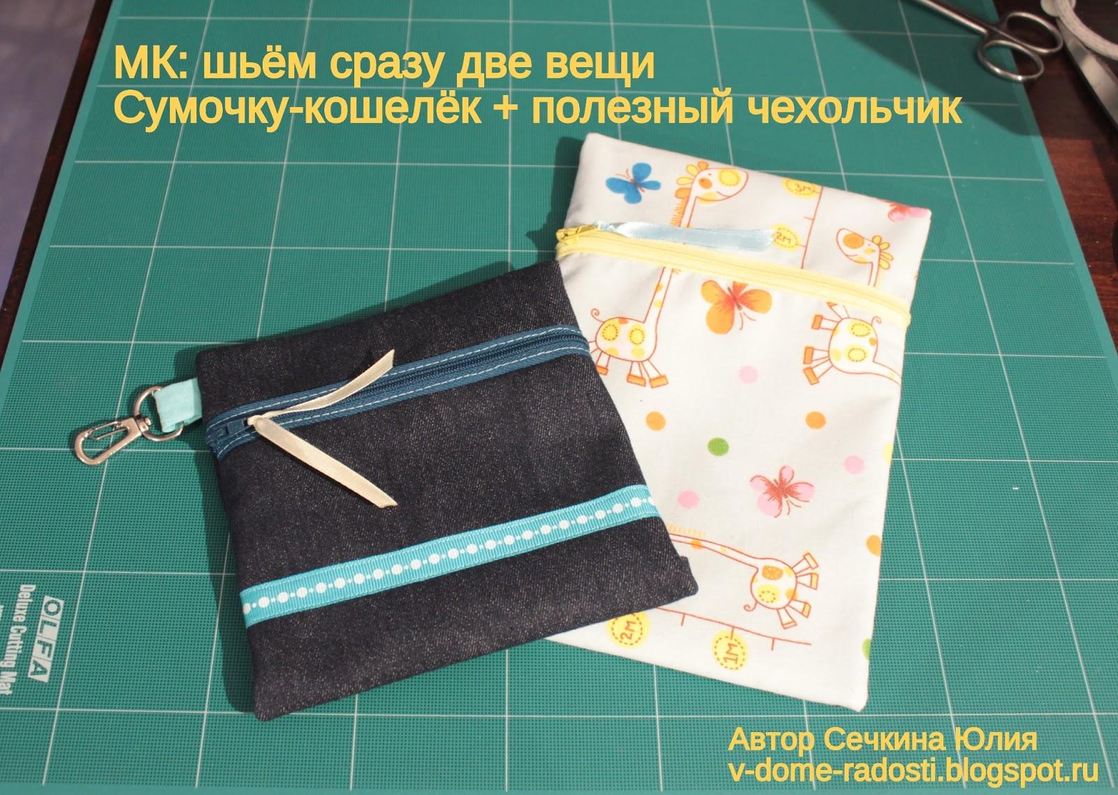 Филейное вязание, туники 29