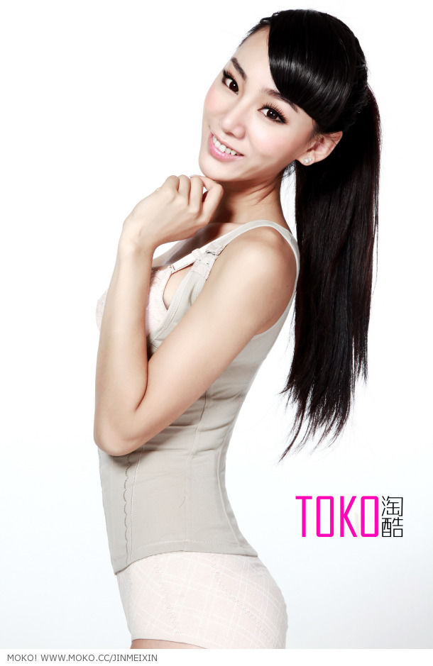 The Iskandaloso Group - The Cutest and Sexiest Asians: Xin