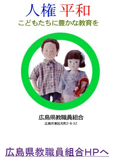 http://www.hirokyouso.jp/