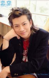 Miura Shohei as Kamiya Shunsuke