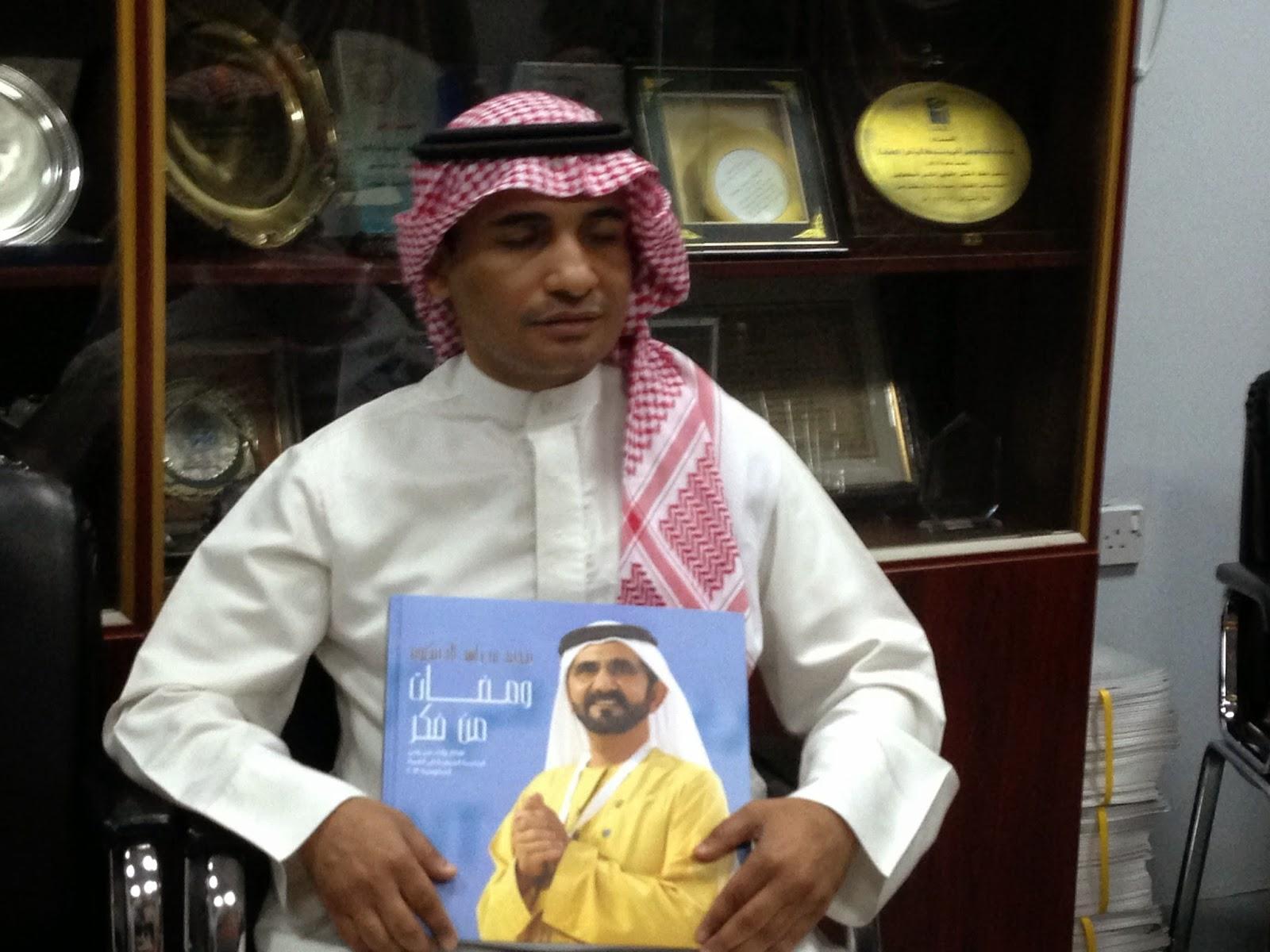 نور دبي توزع اكثر من ألف و100 نسخة من كتاب ومضات من فكر في البحرين والكويت