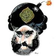 En af Muhammed-tegningerne fra Jyllandsposten