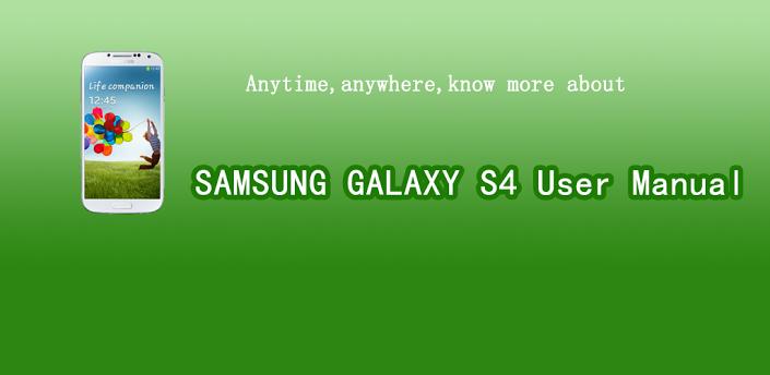 samsung galaxy 4 manual pdf