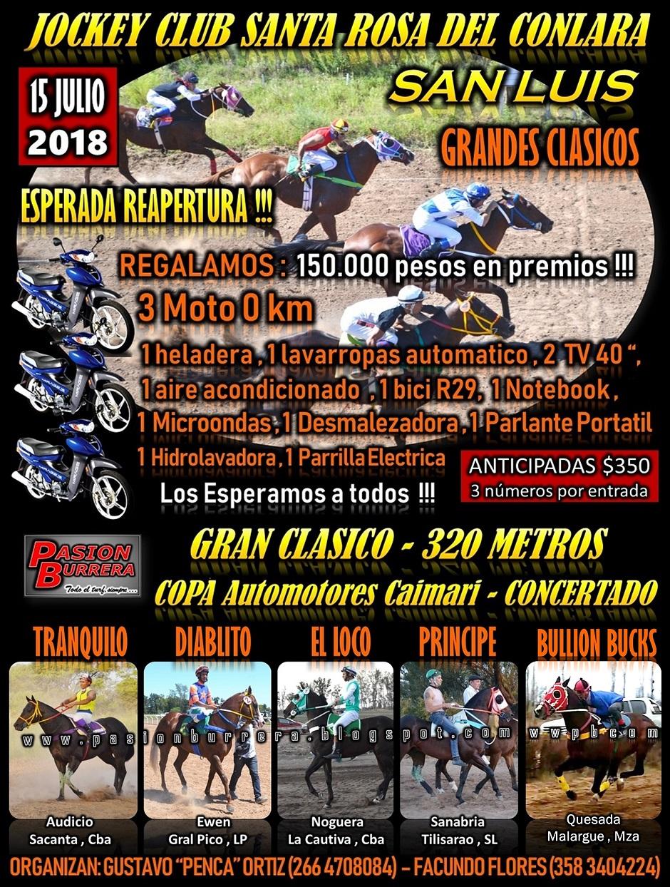 CONLARA - 15 JULIO - 4