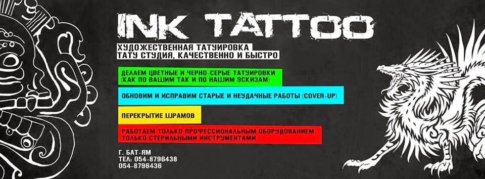 Татуировки на животе мужские фото