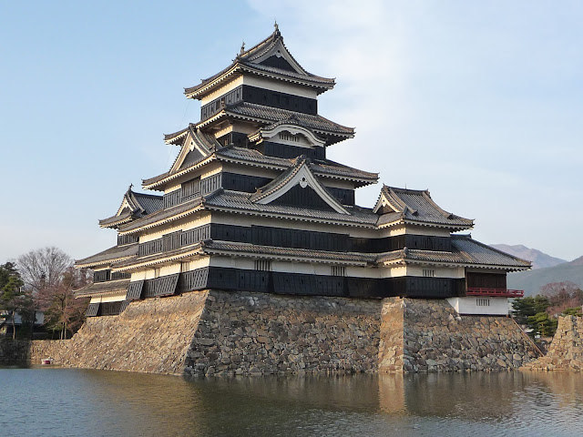 fortification japonaise