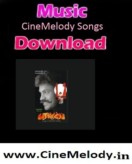 Kouravudu Telugu Mp3 Songs Free  Download -2000