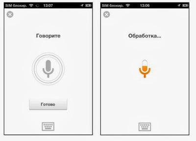 Yandex понимает по-русски