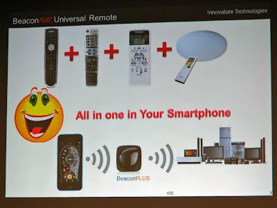 スマートフォン1つでたくさんのリモコンがひとまとめに