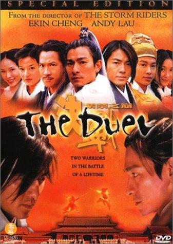 Huyết Chiến Tử Cấm Thành - The Duel