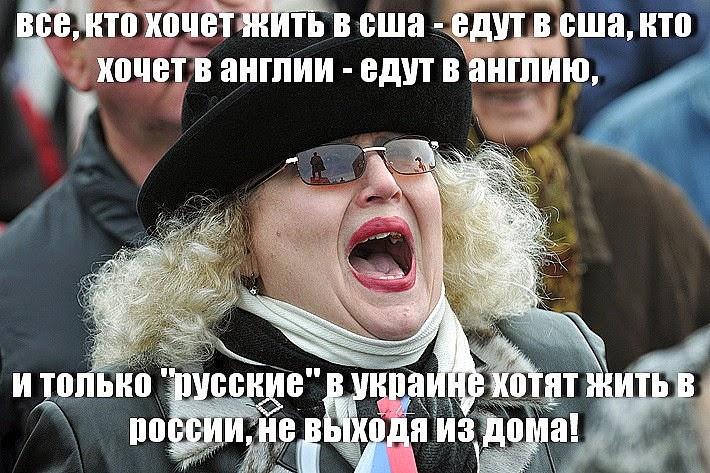 Мы поименно знаем российских военных, которые руководят армейскими корпусами на Донбассе, - Климпуш-Цинцадзе - Цензор.НЕТ 1342