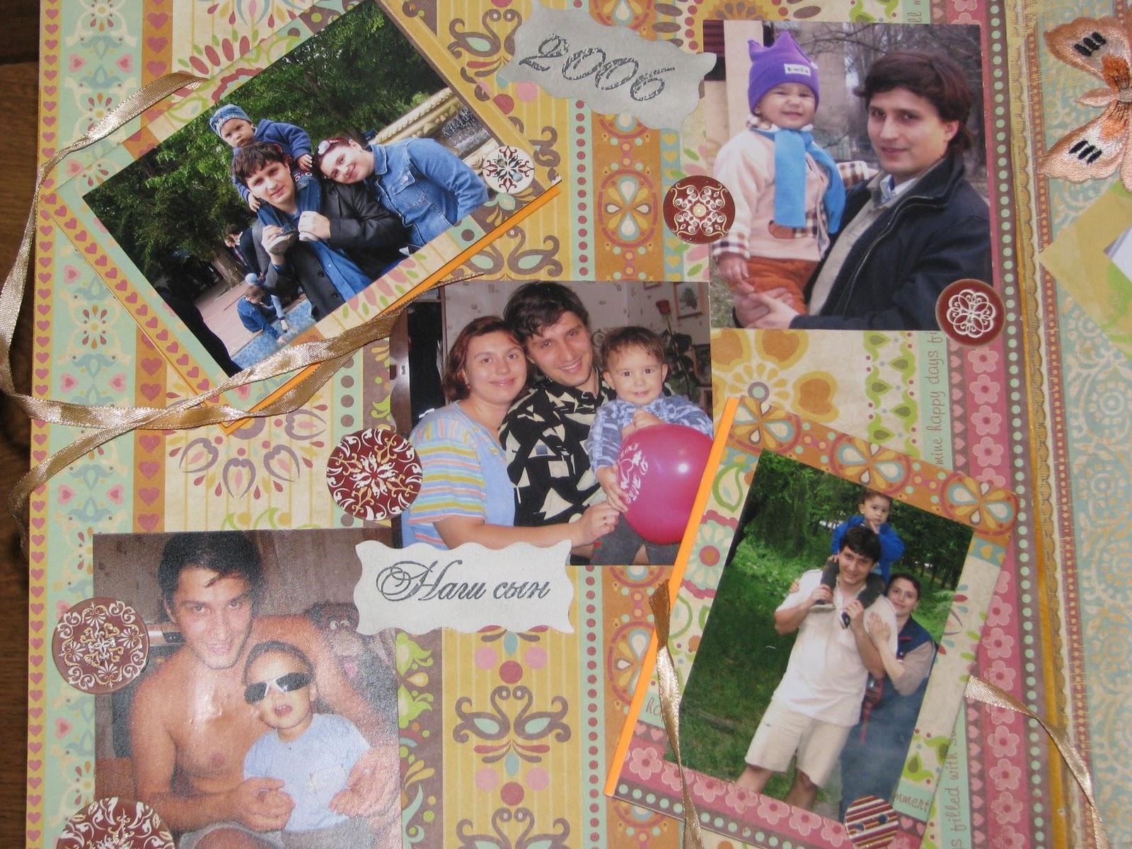 Интимные подарки на годовщину свадьбы