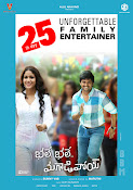 Bhale Bhale Magadivoi movie wallpapers-thumbnail-6
