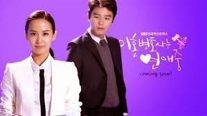 Pemeran kdrama Divorce Lawyer in Love
