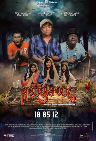 NONGKRONG (2012)