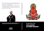 THE 48 VOWS OF AMIDA BUDDHA