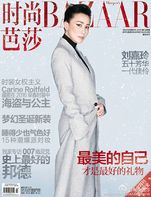 Actress, Singer, @ Carina Lau by Sun Jun for Harpers Bazaar China, December 2015