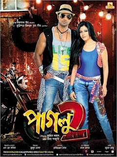 Download Paglu2 (2012) Title Song video,Paglu2 Kolkata/Bangla Movie Title HD video song Download,Love you love you o my paglu hd video song download