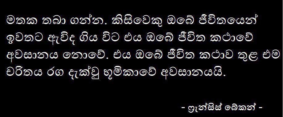 Posted by SRI LANKAN GIRLS at 6:52 AM