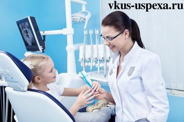Подготовить ребенка к первому посещению стоматолога