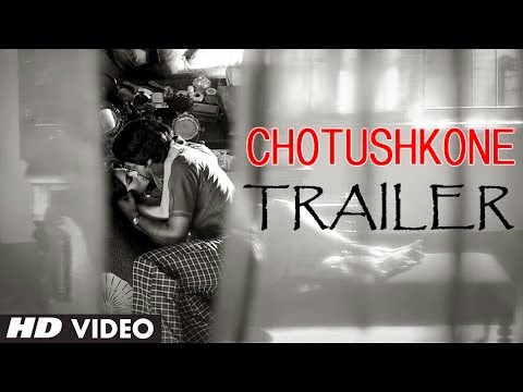 Chotushkone (2014) Bengali Movie Theatrical Trailer - Video