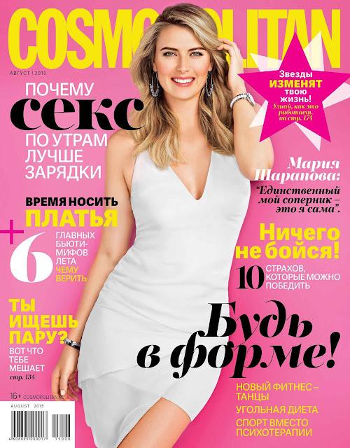 Tennis @ Maria Sharapova - Cosmopolitan Russia, August 2015