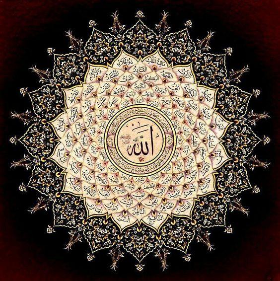 Abdallah Penot - Futuhat 50 : par quoi connaît-on Dieu ? Intellect, tradition et dévoilement.