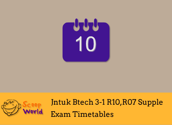 JNTUK BTECH 3-1 SUPPLE TIMETABLES