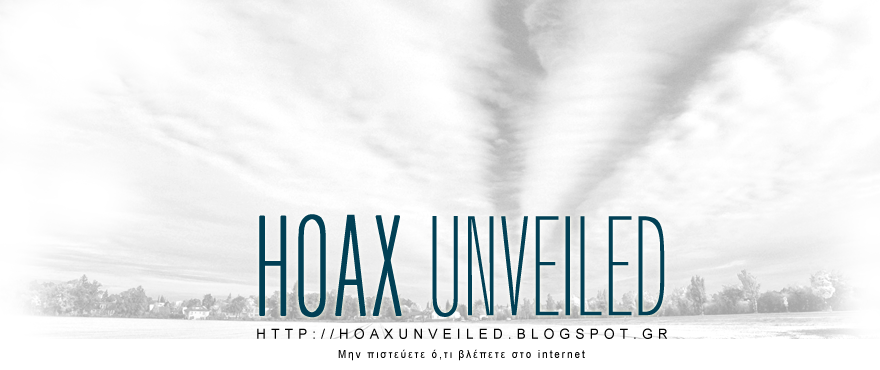 HOAX UNVEILED
