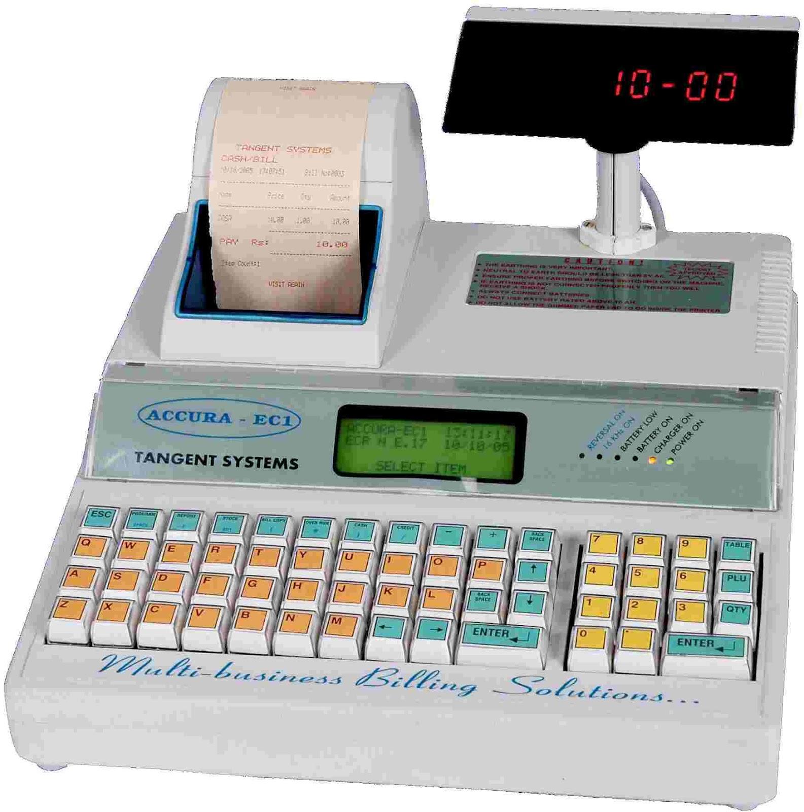 cash control procedure