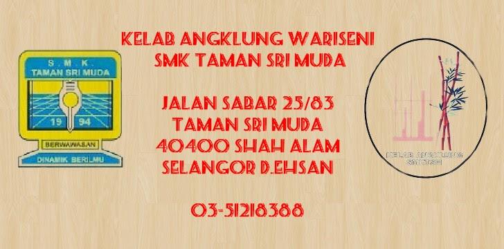 Kelab Angklung Wariseni Official Website