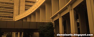 http://3.bp.blogspot.com/-W8nBpq9sW8I/TxrYQQ-BOqI/AAAAAAAACQc/7a7uEGKd6ZM/s1600/Perpustakaan+Tun+Abdul+Razak.jpg