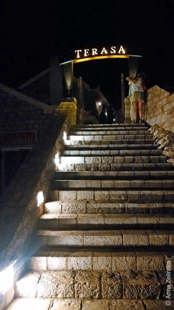 «Terasa Castello»