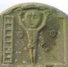 http://www.igp-web.com/IGPArchives/ire/laois/photos/tombstones/laois-coolbanagher/target24.html