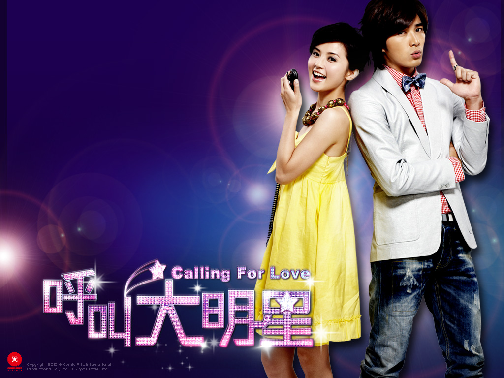Calling For Love Episode 5