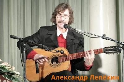 Александр Лепёхин. Песня под гитару «Петербуржская княжна»