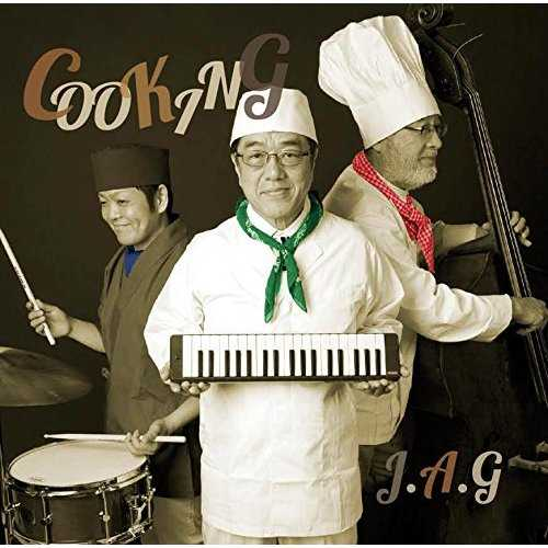 [Album] J.A.G – Cooking (2015.06.24/MP3/RAR)