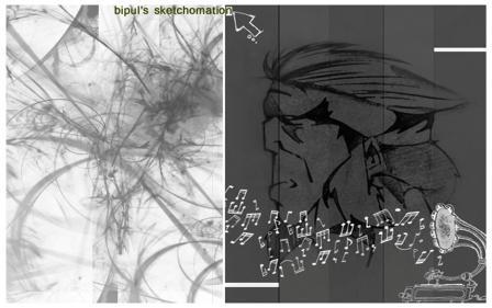 bipul's sketchomation