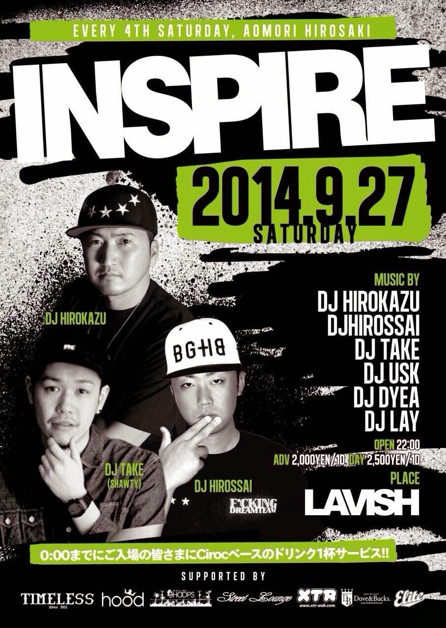 9/27 INSPIRE