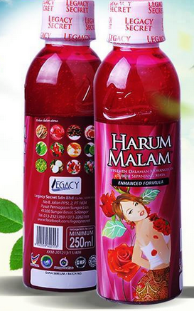 Harum Malam New packaging