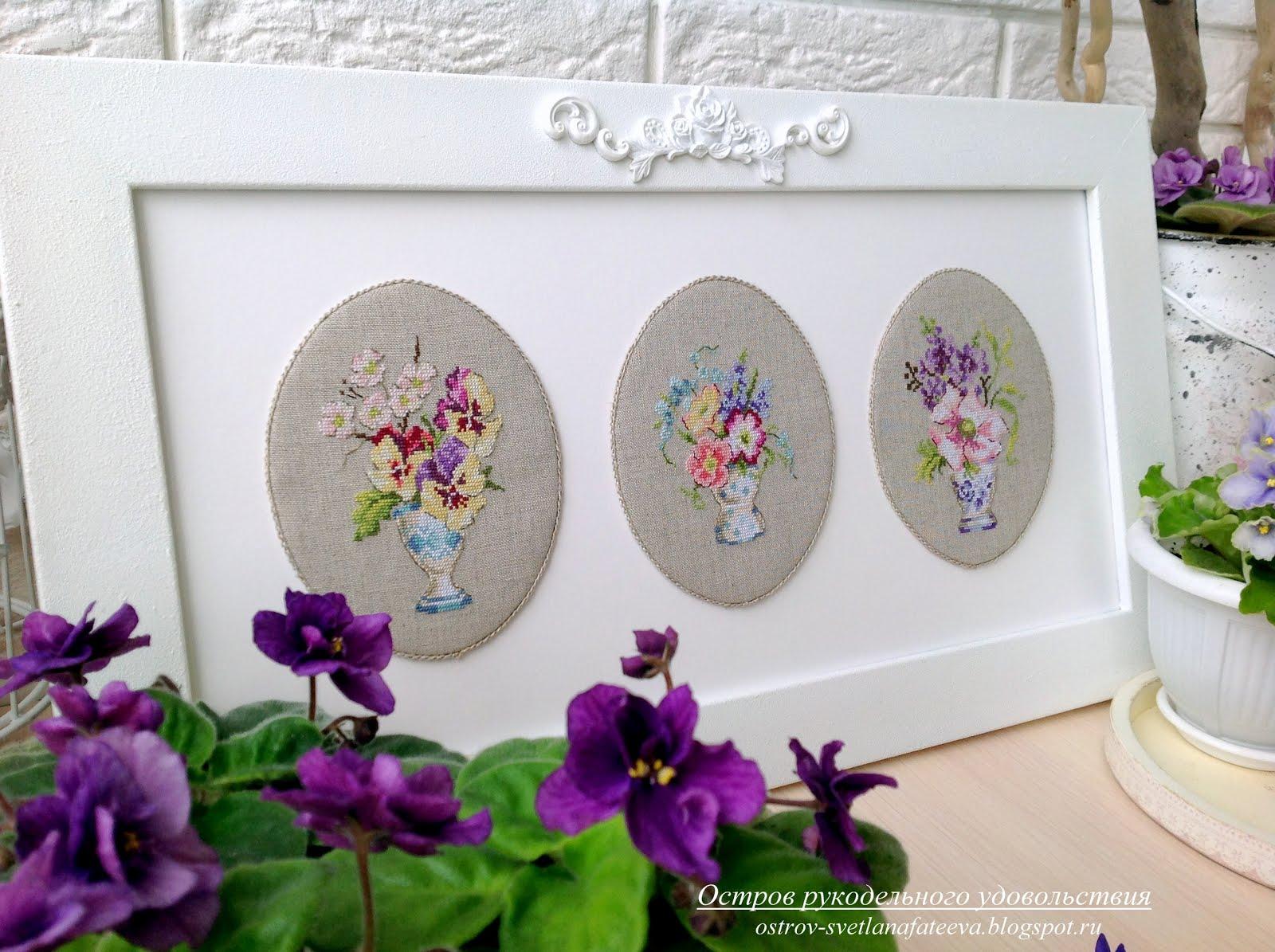 Veronique Enginger.,,Histoires de Fleurs,,