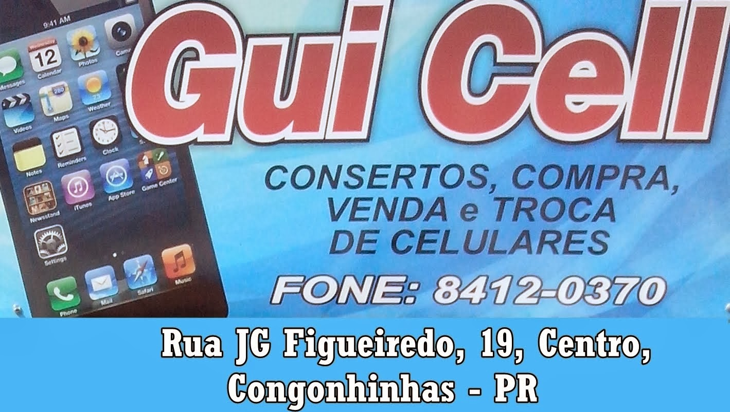 Gui Cell