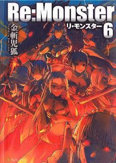 [金斬児狐] Re:Monster 第01-05卷