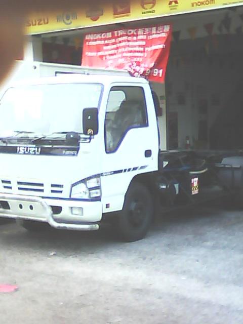 isuzu roro front view