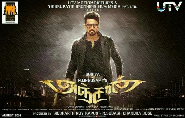 Anjaan In Tamil Movie Latest Posters Just 10 Media